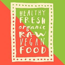 健康食品背景設計