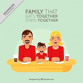 美好的复古家庭,鼓舞人心的信息