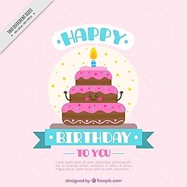 生日背景與微笑蛋糕