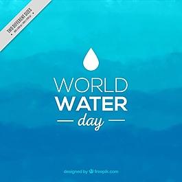 蓝色水彩世界水日背景