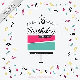 生日背景与抽象蛋糕和流光