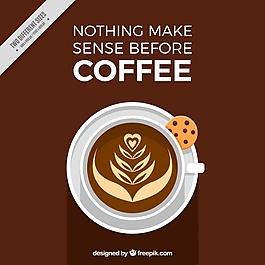 美味的咖啡背景和鼓舞人心的信息