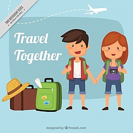 漂亮夫婦帶行李的背景