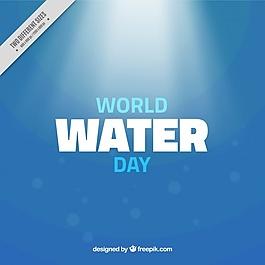 蓝色水世界日背景