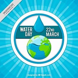 蓝色背景和世界水日