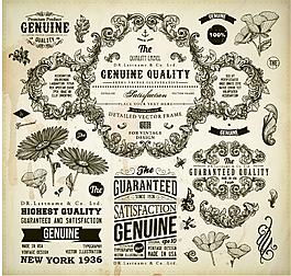 古典时尚花纹花框