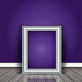 紫色墙上的银框