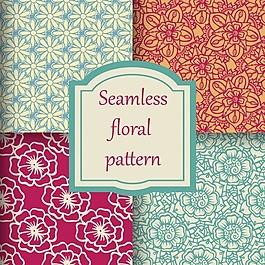 花卉圖案集