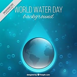 蓝色背景与水泡泡世界日