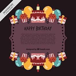 生日快樂,蛋糕和氣球