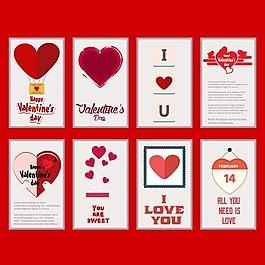八张情人卡