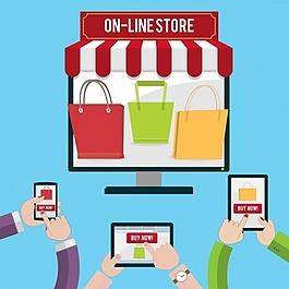 网上购物设计