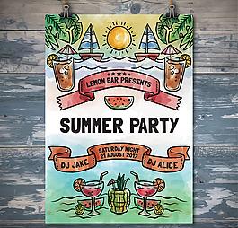 彩绘夏季派对海报矢量