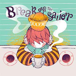 咖啡的卡通男孩图片