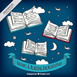 夜空背景與書籍速寫