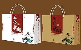 三合驢肉手提袋