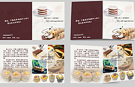 美食宣傳折頁設計
