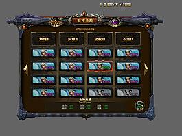 圣殿排行界面UI