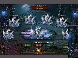 游戏驯龙界面UI