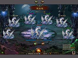 驯龙场游戏界面UI