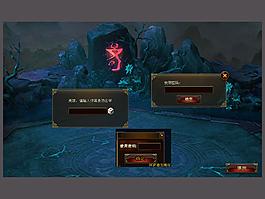 游戏账号密码设置界面UI