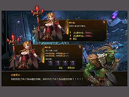 游戏角色对话界面UI