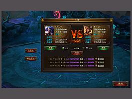 游戏战报界面UI