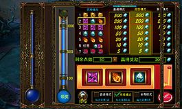 游戏奖励界面UI
