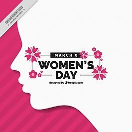 妇女日背景与剪影