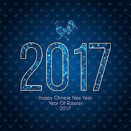 中國新年的明亮的藍色背景