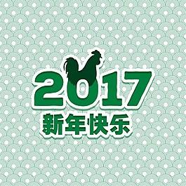 中國新年的綠色背景