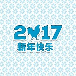 中國新年的藍色背景