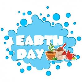 地球日背景设计