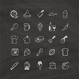 黑色背景上的白色食物圖標