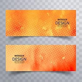 用橙色水彩横幅