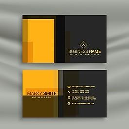 简单的黄色和黑色名片