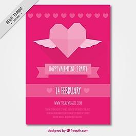 粉红色情人节海报几何心
