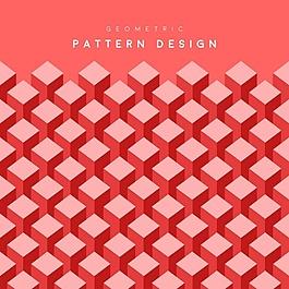 几何图案设计
