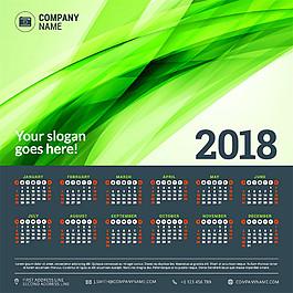 2018綠色曲線日歷圖片