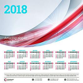 彩色曲線2018年日歷圖片