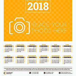 黃色2018年日歷圖片