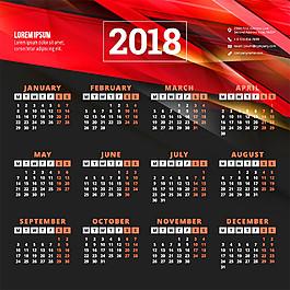 紅色曲線2018日歷圖片