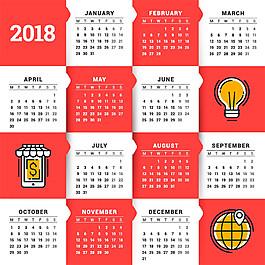 手機2018年日歷圖片