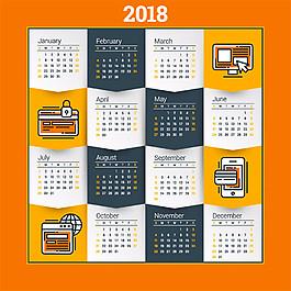 數碼電器2018年日歷圖片