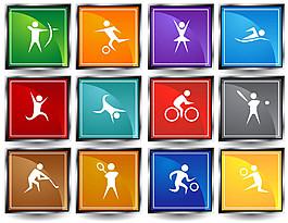 体育项目按钮图标图片
