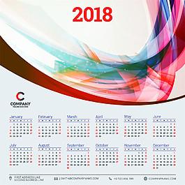 炫彩曲線2018年日歷圖片