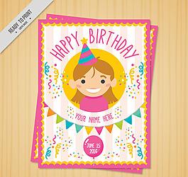 卡通女孩生日矢量素材