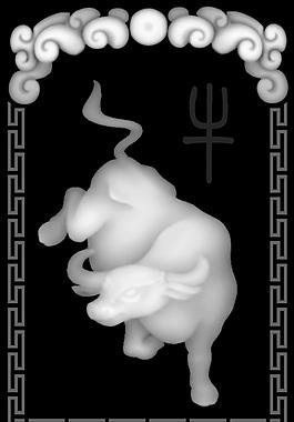 十二生肖系列-?;叶葓D浮雕圖