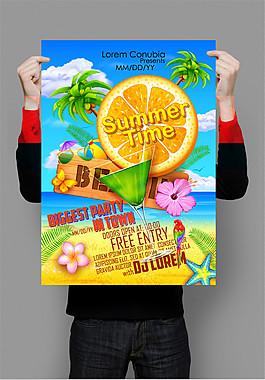 卡通夏日促銷海報模板