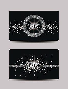 黑色高檔VIP卡